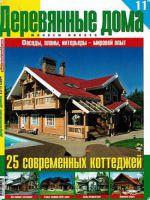 Строительство бани из дерева - журнал Деревянные дома