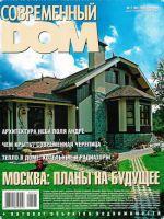 Реконструкция деревянного дома из дерева - Современный дом