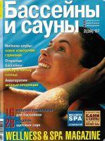 Строительство бани из дерева - журнал Бани и Сауны