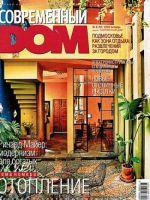 Строительство бани из дерева - журнал Современный Дом